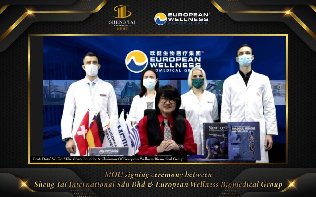 ヨーロピアン・ウェルネス・インターナショナル・グループの会長であるProfessor Dato' Sri Dr Mike Chan氏
